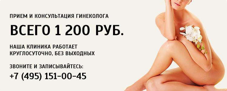Гинекология запись Офтальмолог Ростов-на-Дону